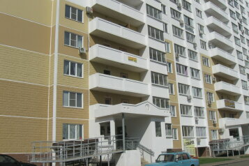 1-комн. квартира, 40 кв.м. на 3 человека, улица Котлярова, Прикубанский округ, Краснодар - Фотография 2