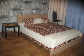1-комн. квартира, 39 кв.м. на 3 человека, улица 70 лет Октября, 10, Омск - Фотография 1