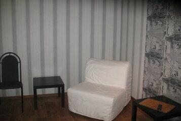 1-комн. квартира, 39 кв.м. на 3 человека, улица 70 лет Октября, 10, Омск - Фотография 3
