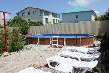 Отель, Береговая, 63 на 10 номеров - Фотография 2