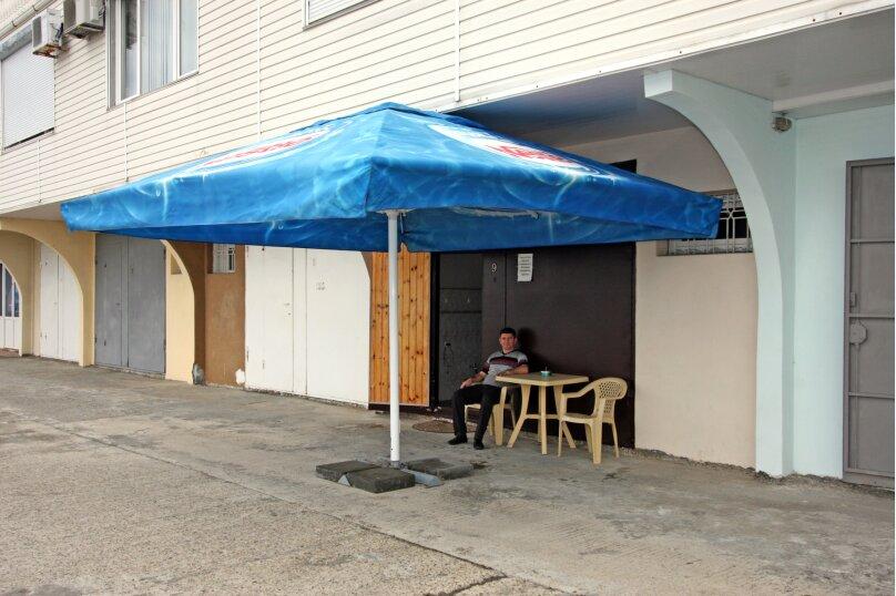 """Гостевой дом """"На Азовской блок 6 дом 10"""", ул.Азовская,  блок 6 дом 10 на 3 комнаты - Фотография 13"""