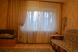 2-комн. квартира, 57 кв.м. на 5 человек, Московский проспект, Фрунзенский район, Ярославль - Фотография 1