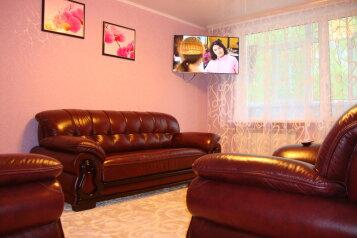 3-комн. квартира, 60 кв.м. на 2 человека, Cвердлова , 106, Березники - Фотография 1