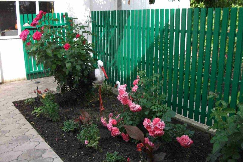 Гостевой домик, улица Калинина, 237 - Фотография 5