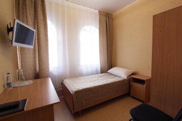 Мини-отель, улица Сафонова, 15 на 23 номера - Фотография 3