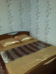 1-комн. квартира, 36 кв.м. на 2 человека, улица Свободы, Березники - Фотография 1