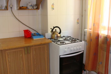 1-комн. квартира на 3 человека, проспект Ленина, Евпатория - Фотография 4