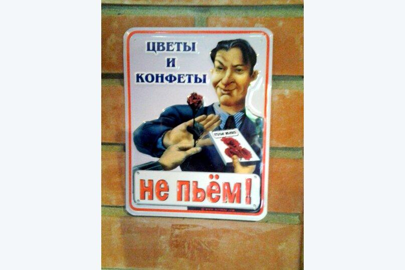 Гостевой дом, Ульяновская улица, 33А на 7 комнат - Фотография 9