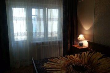 1-комн. квартира, 40 кв.м. на 3 человека, Весенняя улица, 17, Владикавказ - Фотография 3