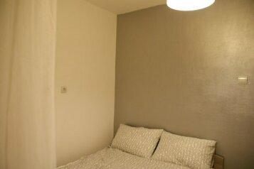 Номер для двоих ЗЕЛЕНЫЙ VIP:  Номер, Люкс, 2-местный, 1-комнатный, Хостел, Планерная улица, 18 на 1 номер - Фотография 4
