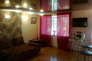 1-комн. квартира, 37 кв.м. на 2 человека, Революционная улица, 56, Советский район, Уфа - Фотография 1