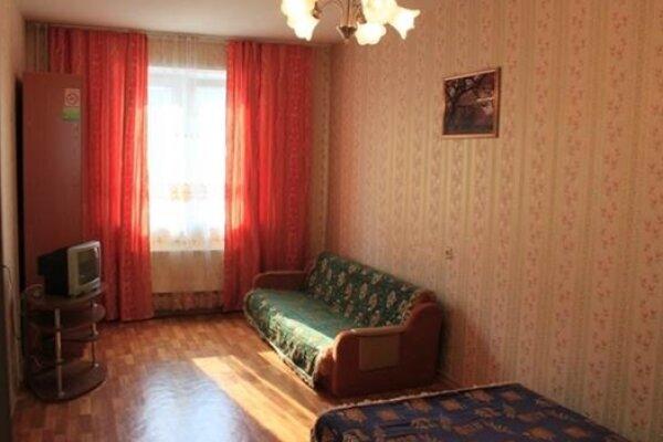 1-комн. квартира, 30 кв.м. на 4 человека