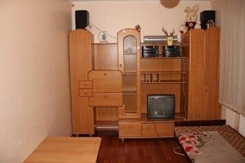Отдельная комната, улица Посмитного, 4, Одесса - Фотография 1