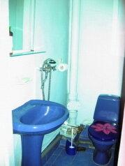 Отдельная комната, 9-я линия В.О., 18, Санкт-Петербург - Фотография 3