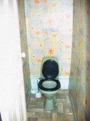 Отдельная комната, 9-я линия В.О., 18, Санкт-Петербург - Фотография 4