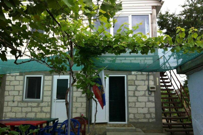 Уютный гостевой дом на 4 номера, Морская улица, 3 на 6 комнат - Фотография 1