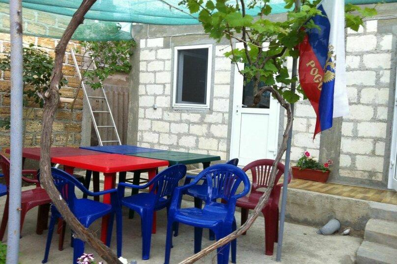Уютный гостевой дом на 4 номера, Морская улица, 3 на 6 комнат - Фотография 2