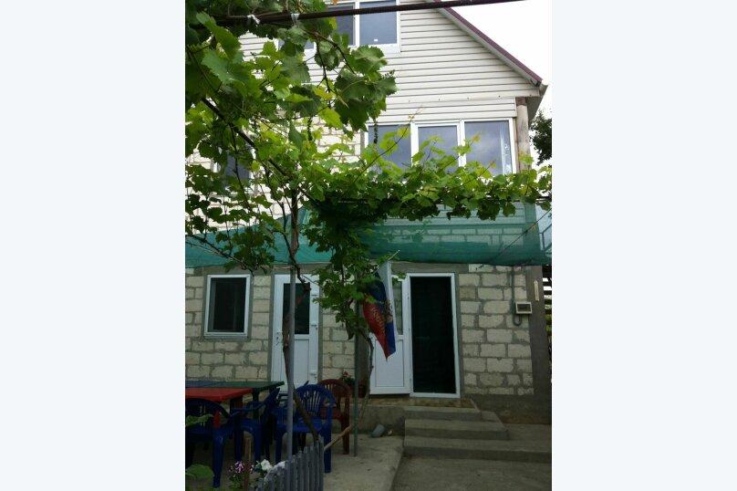 Уютный гостевой дом на 4 номера, Морская улица, 3 на 6 комнат - Фотография 5