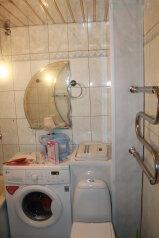 1-комн. квартира на 3 человека, Зейская, 143, Благовещенск - Фотография 3