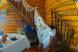 Коттедж посуточно, 200 кв.м. на 12 человек, 4 спальни, Липовая улица, Центральный район, Тюмень - Фотография 11