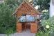 Дом в Евпатории, 200 кв.м. на 10 человек, 6 спален, Весенняя улица, Евпатория - Фотография 10