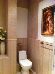 2-комн. квартира, 70 кв.м. на 2 человека, улица Пушкина, Кировский район, Уфа - Фотография 3