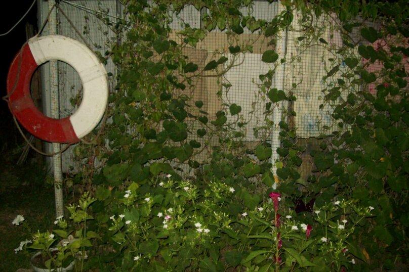 """Гостевой дом """"Приют Пилигримов"""", улица Курчатова, 15/6 на 7 комнат - Фотография 27"""