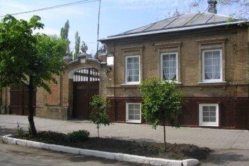 Частный гостевой дом, улица Мира на 12 номеров - Фотография 1