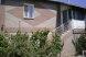 Дом-дача до 12 человек, 4 комнаты, большой двор, 200 кв.м. на 12 человек, 4 спальни, Раздольненское шоссе, 4, Евпатория - Фотография 30