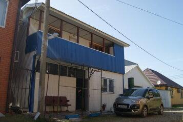 Гостевой дом, Кубанская, 5 на 5 номеров - Фотография 1