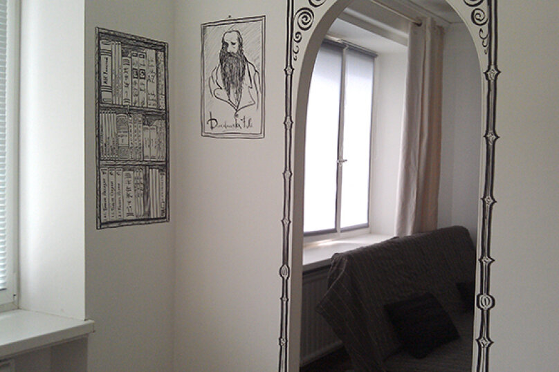 1-комн. квартира, 34 кв.м. на 4 человека, Заневский проспект, 30, метро Новочеркасская, Санкт-Петербург - Фотография 3