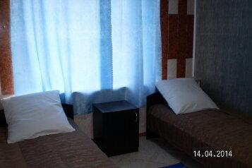 Гостиница, Пятницкая улица на 16 номеров - Фотография 4