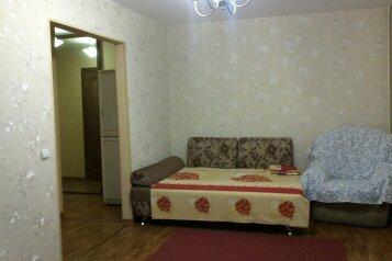 1-комн. квартира, 33 кв.м. на 4 человека, Вольская улица, 44, Промышленный район, Самара - Фотография 3