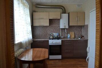 2-комн. квартира на 5 человек, улица Гагарина, 15, Ленинский район, Ульяновск - Фотография 1