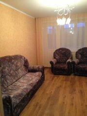 2-комн. квартира на 5 человек, улица Гагарина, 15, Ленинский район, Ульяновск - Фотография 3