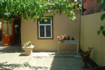 Гостевой домик, 35 кв.м. на 4 человека, 1 спальня, Октябрьская улица, 123, Центр, Ейск - Фотография 1