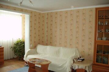 3-комн. квартира, 80 кв.м. на 8 человек, Михайловская улица, 23, Севастополь - Фотография 1