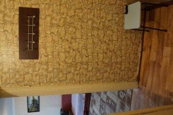 1-комн. квартира на 2 человека, проспект Победы, Каменск-Уральский - Фотография 4