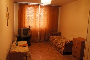 1-комн. квартира на 2 человека, Каменская улица, 95, Каменск-Уральский - Фотография 1