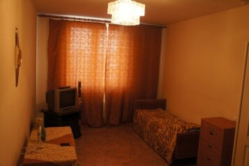 1-комн. квартира на 2 человека, Каменская улица, 95, Каменск-Уральский - Фотография 4