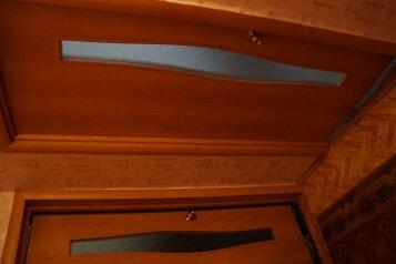 2-комн. квартира на 4 человека, улица Калинина, 46А, Каменск-Уральский - Фотография 2