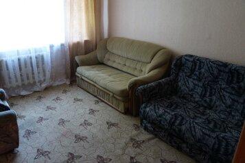2-комн. квартира на 4 человека, улица Калинина, 46А, Каменск-Уральский - Фотография 3