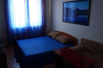 1-комн. квартира на 2 человека, Каменская улица, 97, Каменск-Уральский - Фотография 2