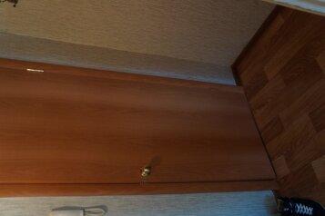 2-комн. квартира на 4 человека, Октябрьская улица, 90, Красногорский район, Каменск-Уральский - Фотография 3