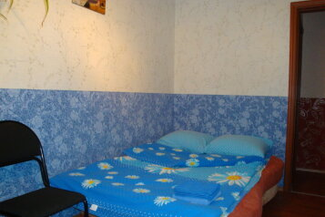 3-комн. квартира на 3 человека, площадь Бабушкина, 8, район Нижний посад, Вологда - Фотография 3