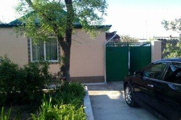 Дом на 4 человека со своим санузлом и общей кухней  на 4 человека, 1 спальня, улица 13 Ноября, Евпатория - Фотография 1