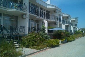 Апартаменты , улица Ленина на 3 номера - Фотография 1