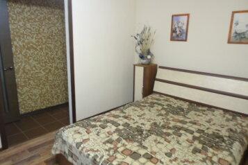 1-комн. квартира, 32 кв.м. на 3 человека, улица Пархоменко, 32, Ленинский район, Нижний Тагил - Фотография 1