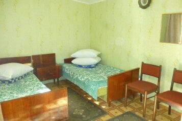 Сдам домик на 2-3чел. №3, 18 кв.м. на 3 человека, 1 спальня, улица Розы Люксембург, Алупка - Фотография 2