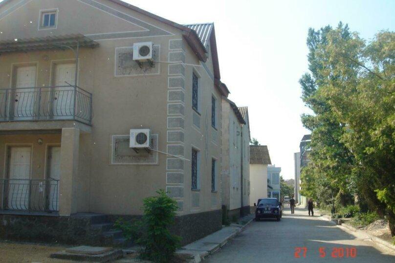 База отдыха, 120 кв.м. на 3 человека, 3 спальни, Морская улица, 20, Саки - Фотография 2